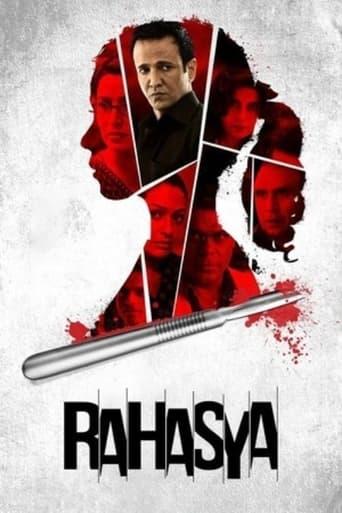 Poster of Rahasya