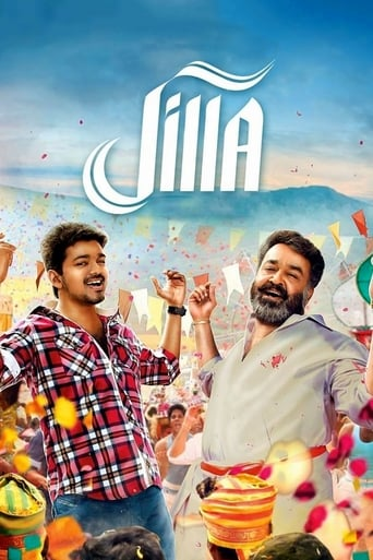 Poster of Jilla