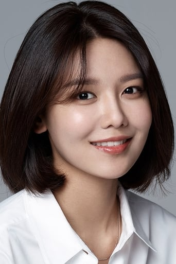 Image of Choi Soo-young