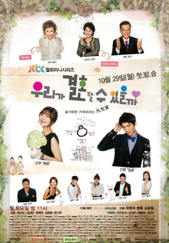 Poster of Can We Get Married?