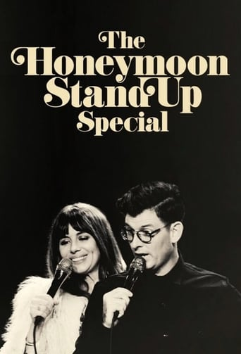 Poster of The Honeymoon Stand Up Special