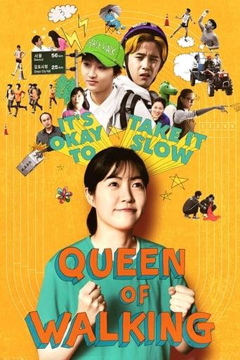 Poster of Queen of Walking