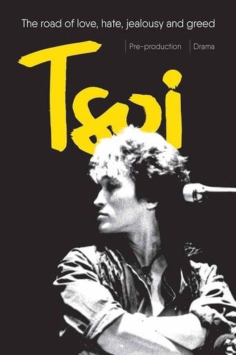 Poster of Tsoi