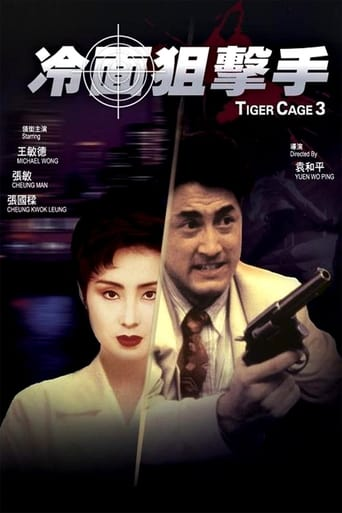 Poster of Tiger Cage 3