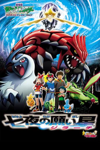 Pokémon 6 - Jirachi co plní přání