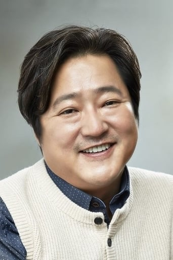 Image of Kwak Do-won
