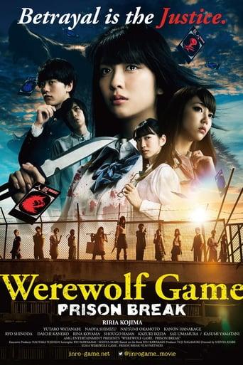 The Werewolf Game: Prison Break