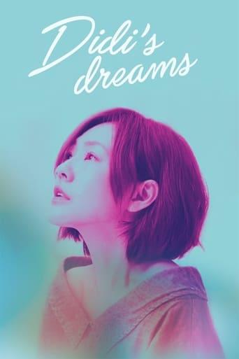 Poster of DiDi's Dreams
