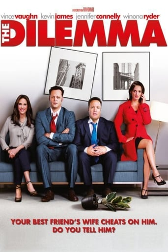 Poster of The Dilemma