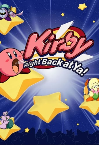 Poster of Kirby: Right Back at Ya!
