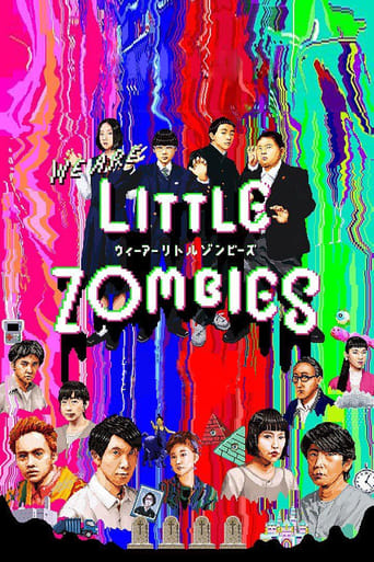 Poster of We Are Little Zombies