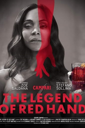 The Legend of Red Hand poster
