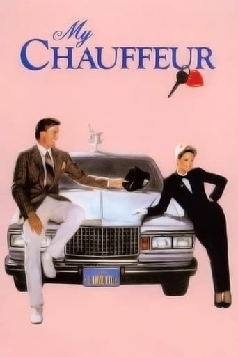 Poster of My Chauffeur