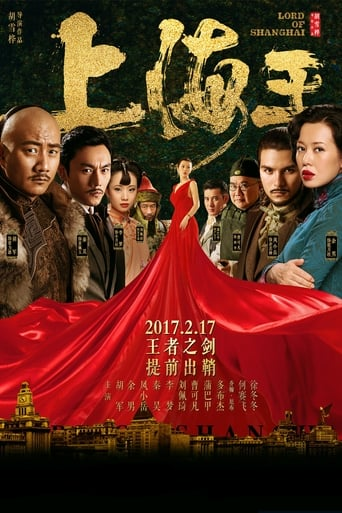 Poster of Lord of Shanghai