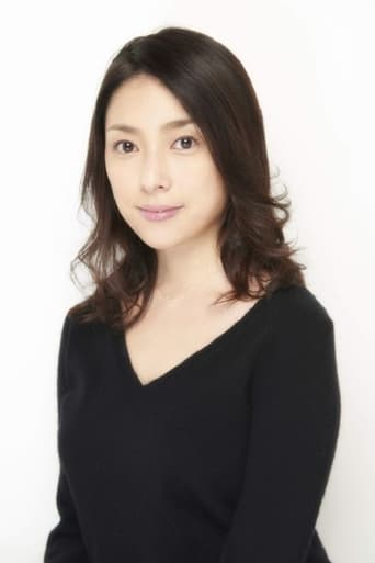 Image of Maki Miyamoto