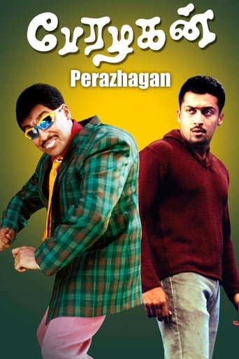 Poster of Perazhagan