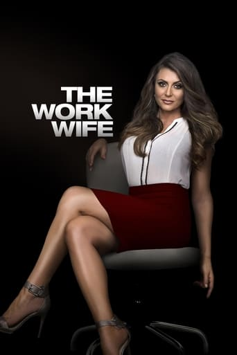 Poster of The Work Wife