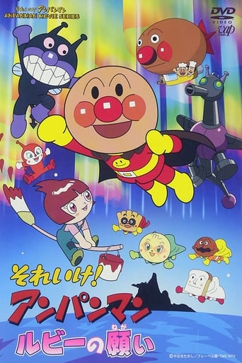 Poster of Go! Anpanman: Ruby's Wish