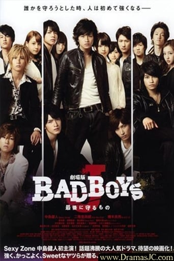 Poster of Bad Boys J