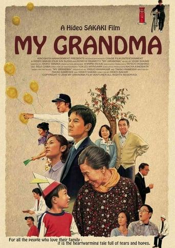 Poster of My Grandma