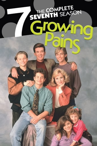 Temporada 7 (1991)