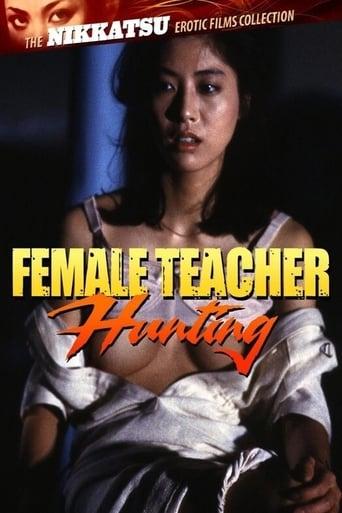 Poster of Female Teacher Hunting