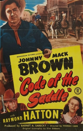 Poster of Code of the Saddle