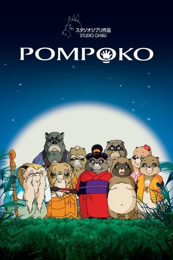 Poster of Pom Poko