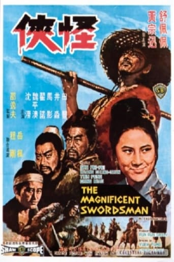 Poster of The Magnificent Swordsman