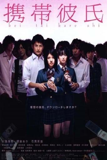 Poster of Keitai kareshi