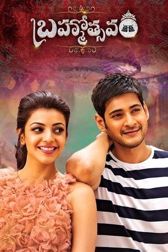 Poster of Brahmotsavam