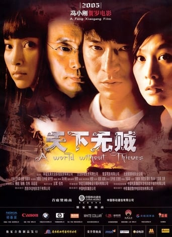 Poster of A World Without Thieves