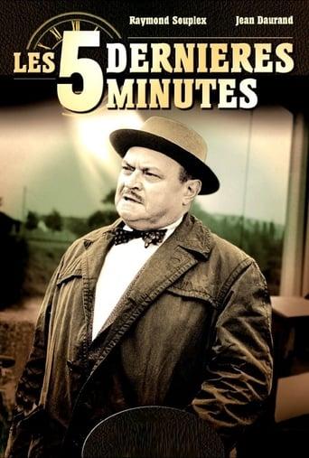 Poster of Les cinq dernières minutes