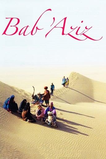 Poster of بابا عزیز