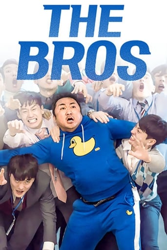 Poster of The Bros