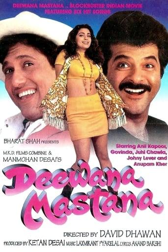 Poster of दीवाना मस्ताना