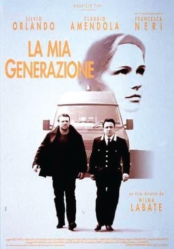 Poster of La mia generazione