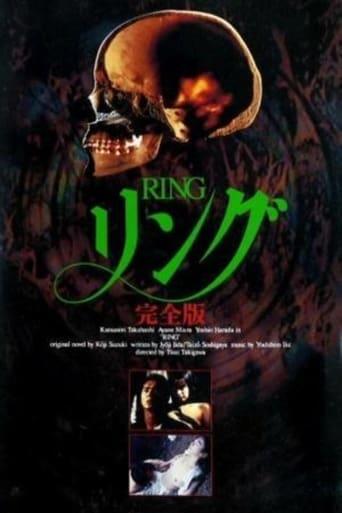 Poster of Ring: Kanzenban