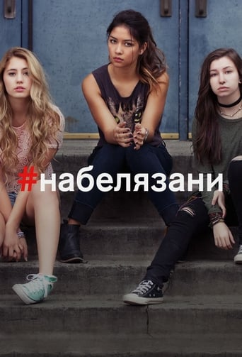 Poster of T@gged