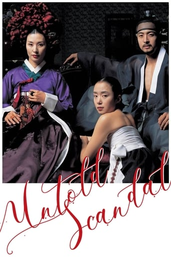 Poster of Untold Scandal