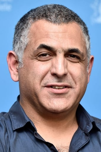 Image of Mani Haghighi