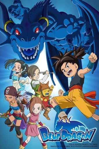Poster of BLUE DRAGON