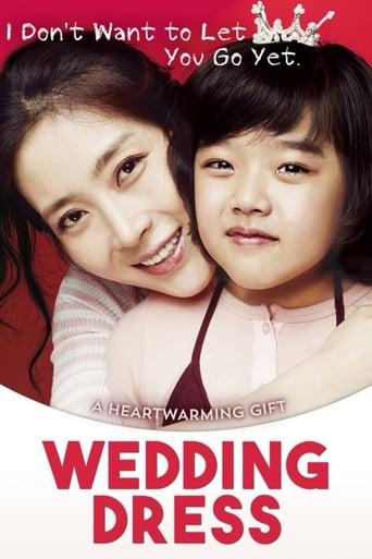 Poster of Wedding Dress