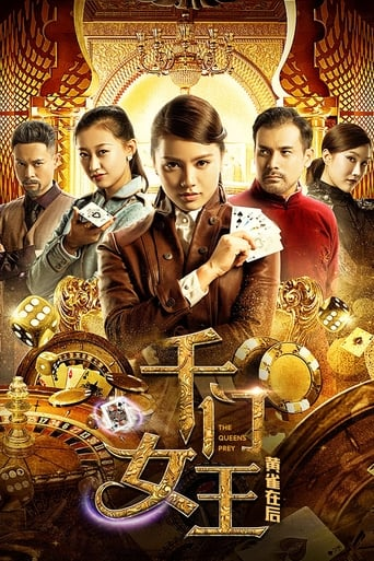 Poster of The Queens Prey