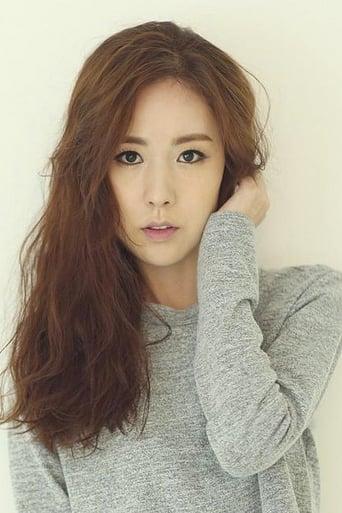 Image of Kan Mi-youn