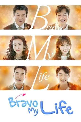 Poster of Bravo My Life