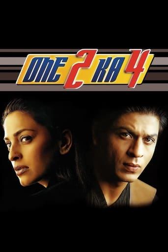 Poster of One 2 Ka 4