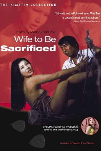 Poster of Wife to Be Sacrificed