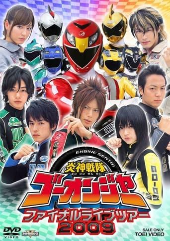 Poster of Engine Sentai Go-Onger: Final Live Tour 2009