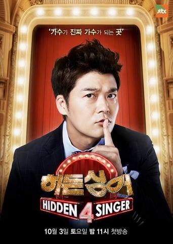Poster of Hidden Singer